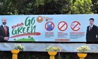 Public information sign, Bangladesh